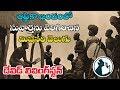 David Livingston Life in telugu|| Missionary Life|| Short story ||Voice of Christian