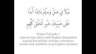 Qasidah Selawat Burdah beserta Lirik & Terjemahan Bahasa Melayu