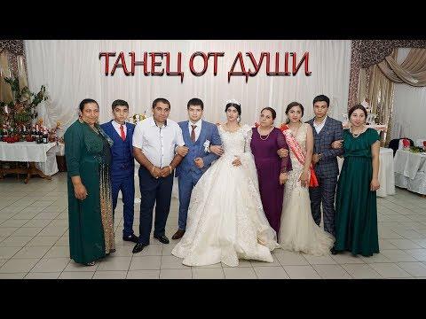 Новая цыганская свадьба 2019 - продолжение