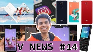 V News #14 - Jio Phone, Instagram New Feature, Apple New Patent, Sharp Aquos S3, Asus Zenfone 5