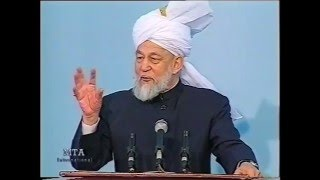 Friday Sermon 24 April 1998