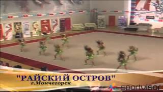 Райский остров Мончегорск