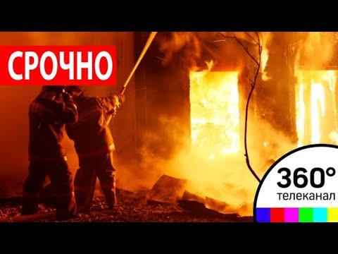 На оборонном заводе в Нижегородской области прогремел взрыв