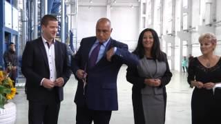 Бойко Борисов присъства на откриването на нов завод за рециклиране на гуми в Стара Загора