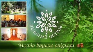 видео Базы отдыха на Истринском водохранилище