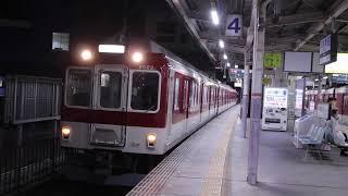 近鉄2000系XT11 B更新出場回送
