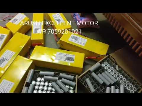 E bike Motor kit Good quality, lithium ion battery packs, 1000 cycle li ion battery,high speed