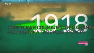 Крым.чей он был.