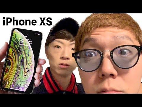完全オフモードのヒカキンをiPhone XSで突然撮影するとどうなるのか?www【in 新潟】