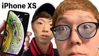 完全オフモードのヒカキンをiPhone XSで突然撮影するとどうなるのか?www【in 新潟】 thumbnail