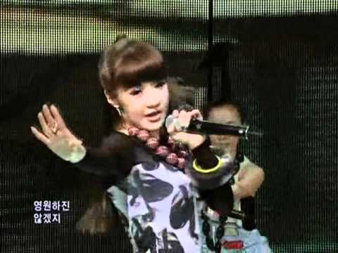2NE1  Fire @ SBS Inkigayo 인기가요 090517