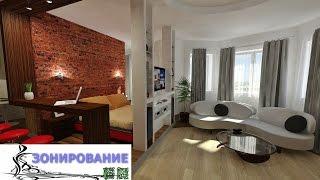 видео Дизайн спальни-гостиной с перегородкой: варианты, советы