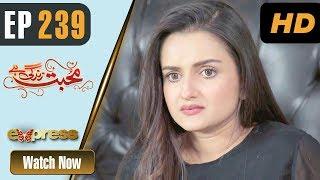 Pakistani Drama | Mohabbat Zindagi Hai - Episode 239 | Express Entertainment Dramas | Madiha