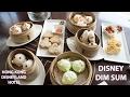 Crystal Lotus Dim Sum at the Hong Kong Disneyland Hotel