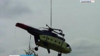 Вести-Хабаровск. Вероятная причина катастрофы вертолета Ми-8