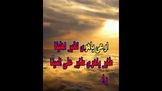 طاير يا هوا - فضل شاكر كاريوكي Arabic Karaoke
