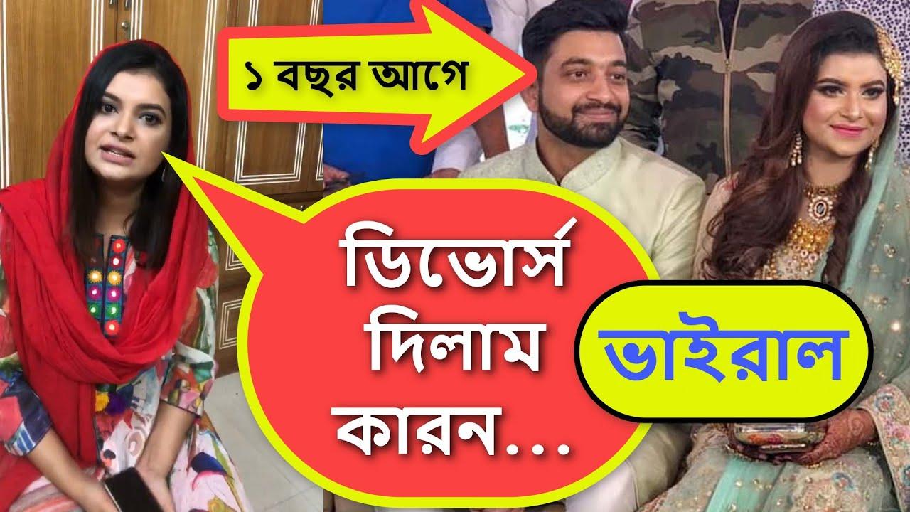 Download মিডিয়ার বিয়ে টিকে না কেন উত্তর দিলেন শবনম ফারিয়া | Sabnam Faria | 2020