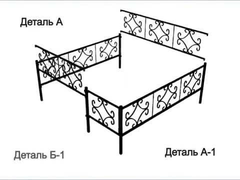 Инструкция по сборке ритуальной ограды