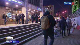 В Москве ограбили банк 29 марта 2018