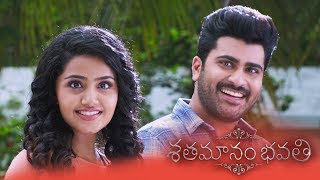Sharwanand shows his village to Anupama Parameswaran  - Shathamanam Bhavathi