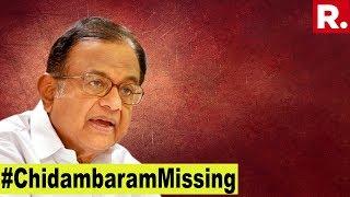 Where is P Chidambaram?   Burning Question - Debate