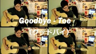 Goodbye - Toe (Acoustic Cover)