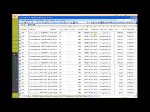 ocStore Интернет магазин работа с модулем  Custom Exporter XML Импорт редактирование и экспорт прайс