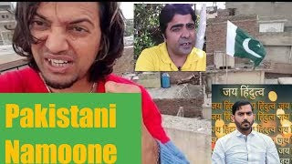 Updesh rana vs Handsome Naved | Dubai challenge | and Inam karachi | Rajkamal Yadav |