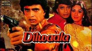 Dilwaala Full Movie   Mithun Chakraborty   Hindi Movies 2021   Smita Patil   Kader Khan   Asrani