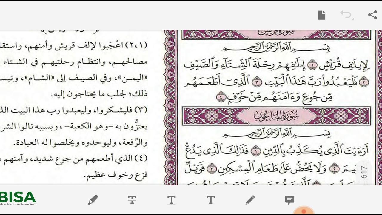 Tafsir Al Quran Harian 14 Surat Quraisy