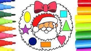 PINTA Y COLOREA 🎄 Dibujo de Navidad para niños con colores y pegatinas