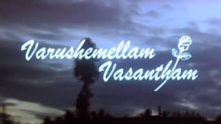 Engey Andha Vennila  {Title Song} | Varushemellam vasantham | Tamil Video Song | Anitha |