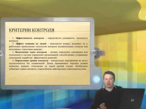 Видео Понятие и виды векселя