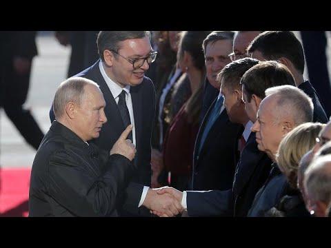 euronews (en français): Poutine affiche l'amitié russo-serbe