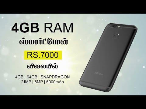 4gb Ram Mobile Under 7000 In Tamil | Low Price 4g Mobile Tamil 2019