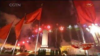 Fireworks light up China's National Day celebration Gala