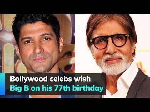 Bollywood celebs wish Big B on his 77th birthday Mp3