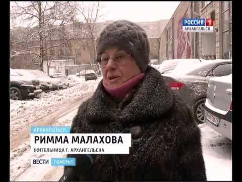 Архангельск: новости, погода, работа в Архангельске