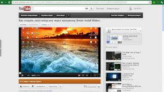 Как добавить видео в одноклассники.(Всё в видео! :) -------------------------------------------------------- Моя партнерка: http://bit.ly/HRAmZR Поддержать канал: R130772390447 --------------------..., 2012-04-24T05:43:51.000Z)