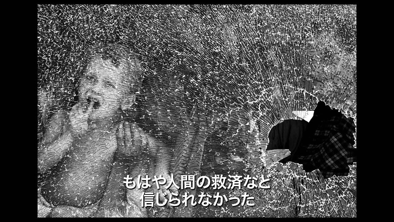 画像: 『セバスチャン・サルガド/地球へのラブレター』予告編 youtu.be