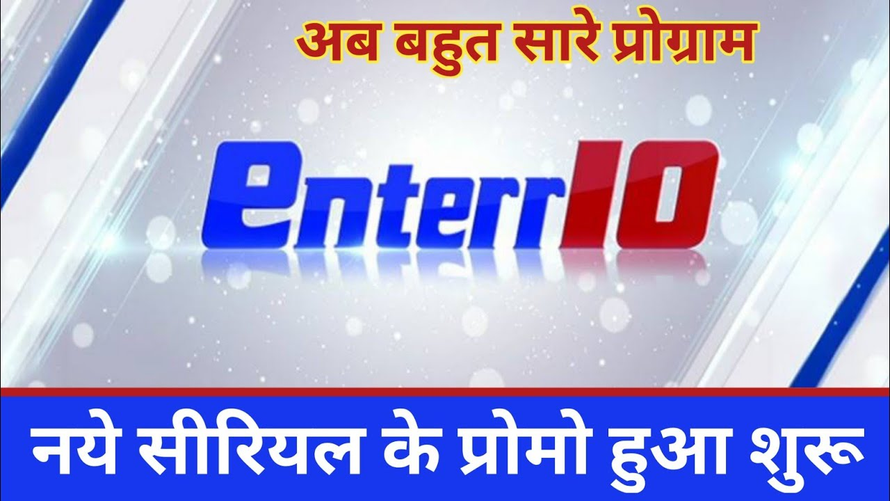 Enter 10 Started New Programs | New Promo