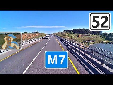 М7→ [ Нижегородская объездная - Лысково ]