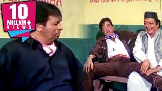 अंखियों से गोली मारे कॉमेडी सीन्स | बॉलीवुड बेस्ट कॉमेडी | कादर खान, शक्ति कपूर की ज़बरदस्त कॉमेडी