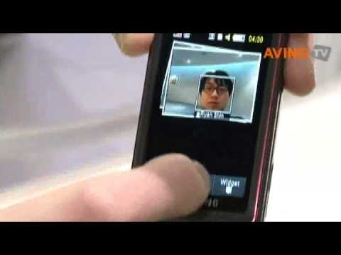 [No-Edit MWC 2009] Samsung to present its 'Ultra touch'