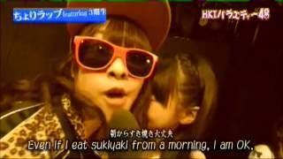 HKT48、中西智代梨、3期生、山下エミリー、坂本愛玲菜、田中美久、矢吹...