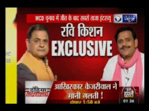 MCD Polls: Manoj Tiwari emerges as a CM face for BJP in Delhi says Ravi Kishan