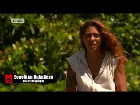 Βασάλος-Βαλαβάνη: Η τρυφερή αγκαλιά, το απλανές βλέμμα και τα χάδια