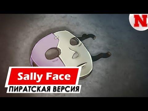 Sally Face V1.5.05 (+ Episode 5) | Где Скачать Игру?