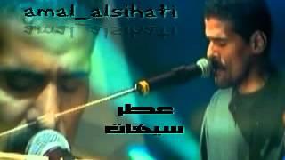 آخر رساله//علي بحر