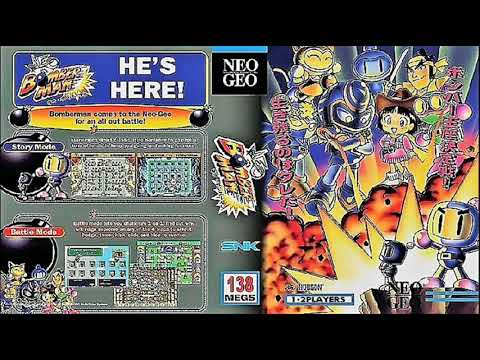 Neo Bomberman NEO GEO in Game Music Battle Menus Final Boss